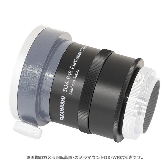 タカハシ  TOA-645フラットナー130セット(2021年9月7日新発売)