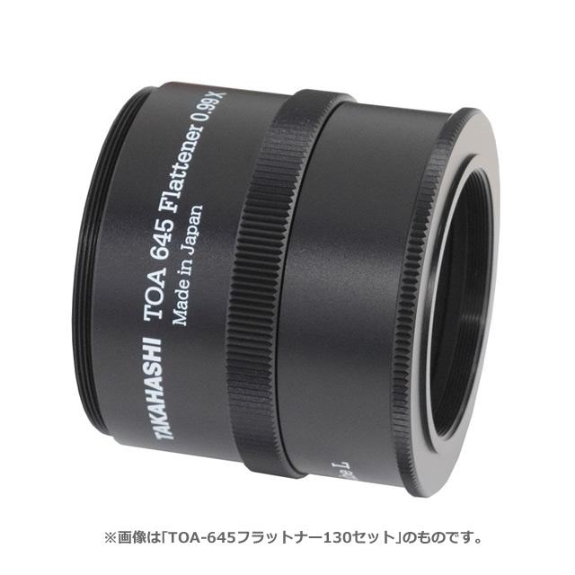 タカハシ  TOA-645フラットナー150セット(2021年9月7日新発売)