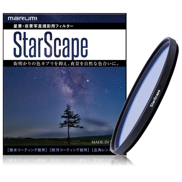 marumi StarScapeフィルター(星景・夜景写真撮影用フィルター)