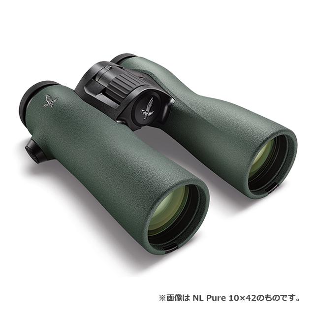 スワロフスキー NL Pure 8x42(2020年9月1日新発売)(次回11月末入荷予定・ご予約受付中)