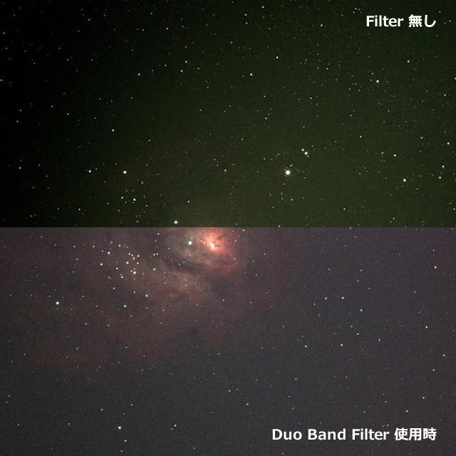 ZWO Duo Band Filter 2インチ (デュオバンドフィルター)  (次回2月中旬入荷予定・ご予約受付中)