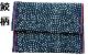 畳縁でつくる 基礎縫い 小物いれ