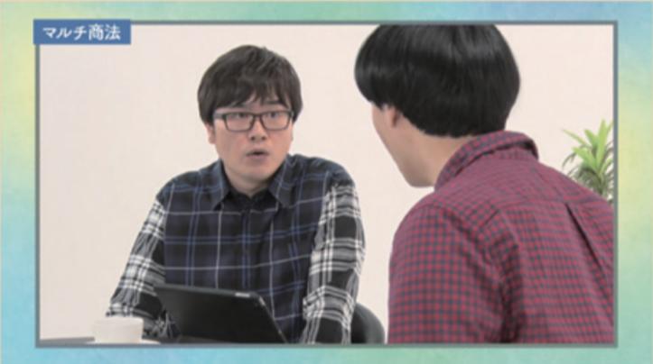 DVD 笑費者になろう 〜笑って学ぶ消費生活〜