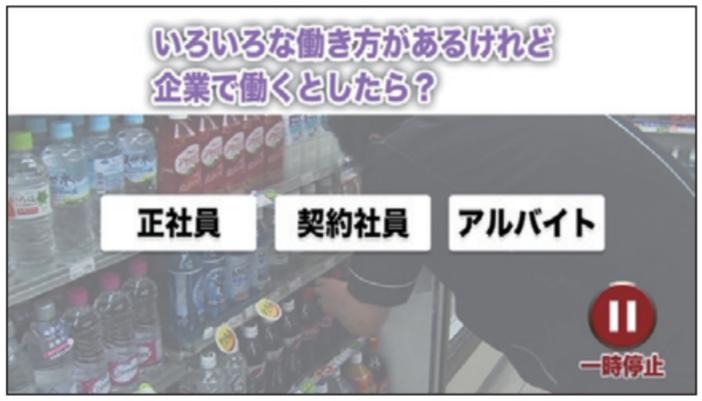 NHK DVD教材 アクティブに学ぼうVol.5 生活設計/家族