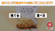 NHK DVD教材 アクティブに学ぼうVol.1 身近な食生活