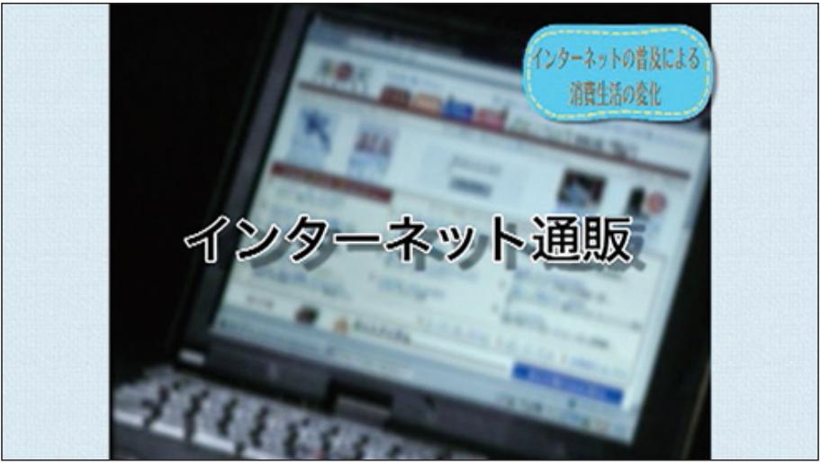 NHK DVD教材 消費生活とトラブル防止【改訂版】