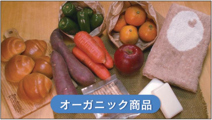 NHK DVD教材 エシカルコンシューマーを目指して 〜持続可能な消費生活〜