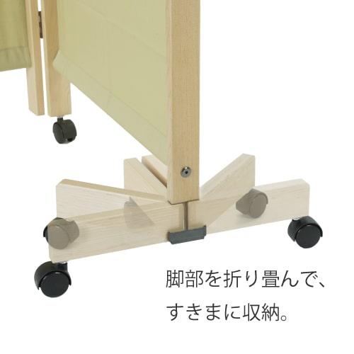 パーテーション脚折2連高さ180cmタイプ