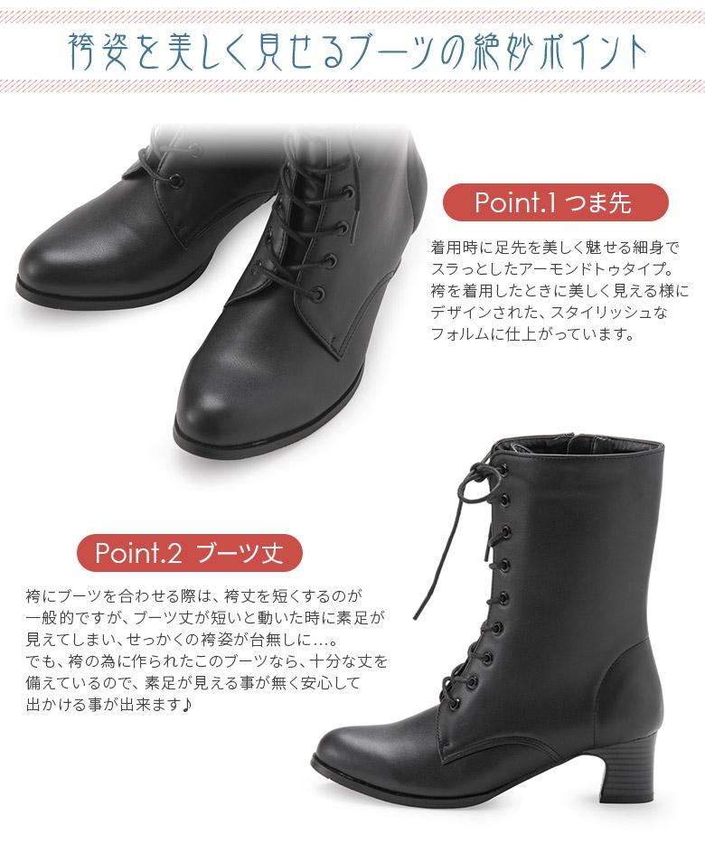ブーツ 卒業式 袴 ソフトレザー レースアップ 編み上げ 黒 中国製 22cm 〜 26.5cm
