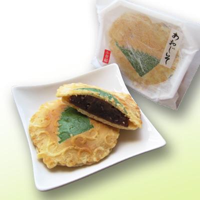 菜宝楽 青じそ(小倉つぶ餡)