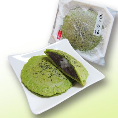 菜宝楽 茶の葉(小倉つぶ餡・求肥入り)