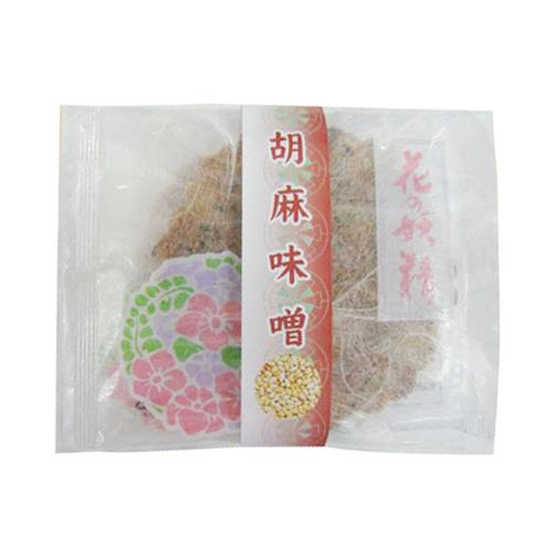 花の妖精 胡麻味噌