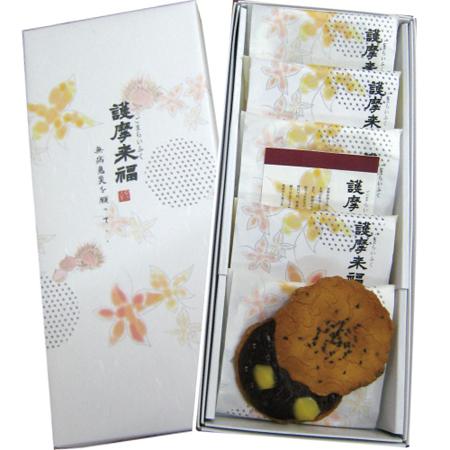 生菓子 護摩来福(今期の販売は終了いたしました)