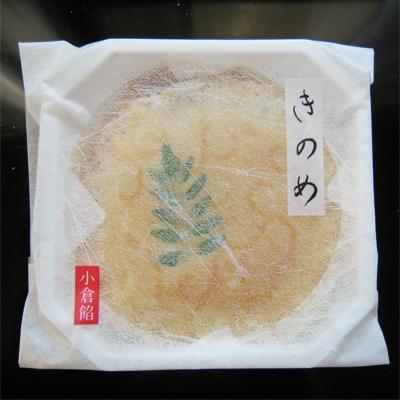菜宝楽 木の芽(小倉つぶ餡)