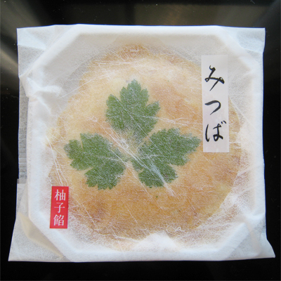 菜宝楽 三つ葉(ゆず餡)