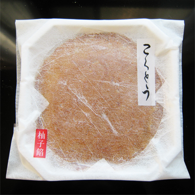 菜宝楽 黒糖(ゆず餡)