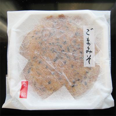 菜宝楽 胡麻味噌(栗餡)