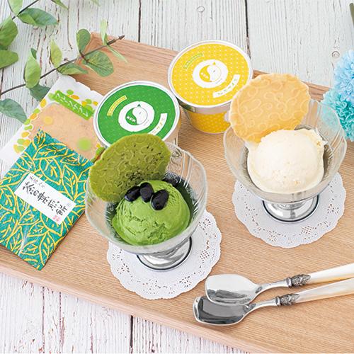 【送料込】抹茶アイス+柚子アイス 8点セット 〜京のおうちカフェ