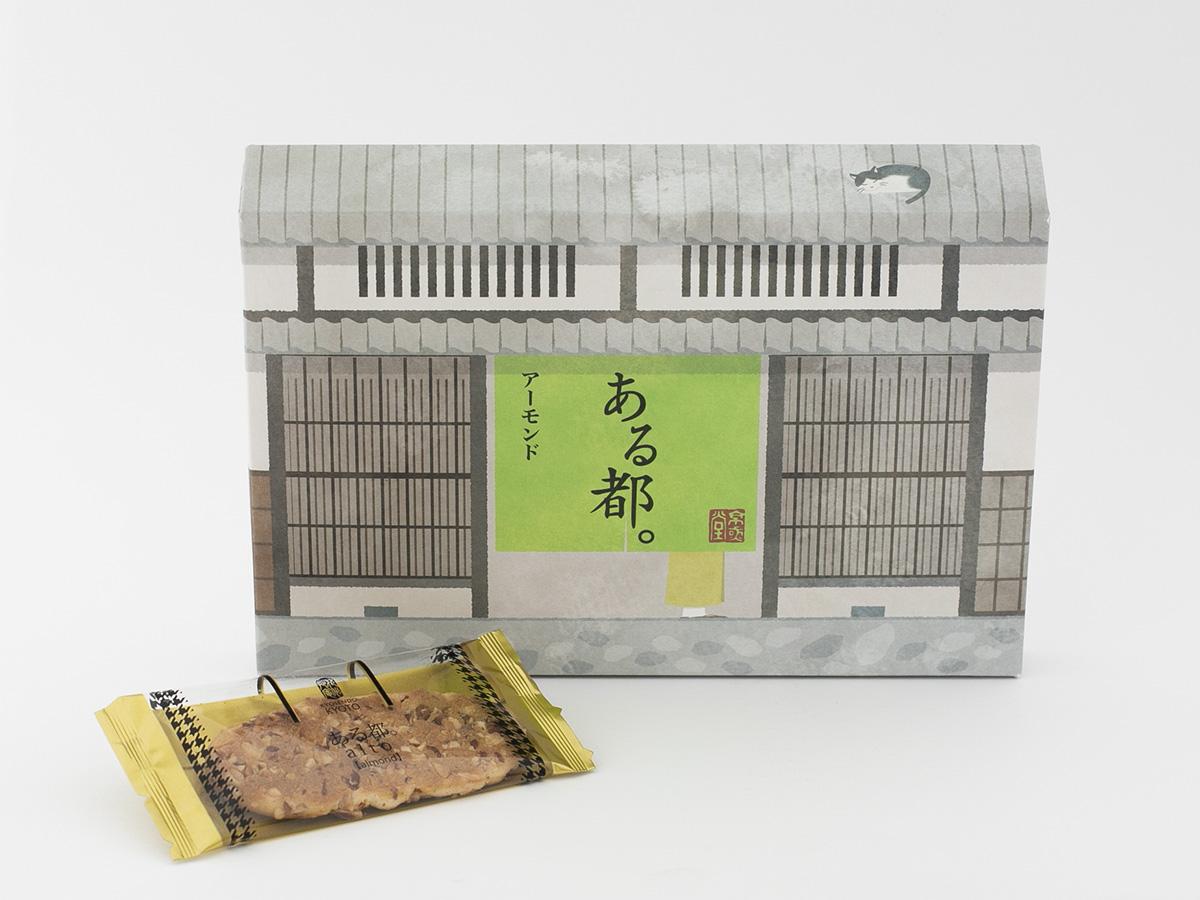 【送料込】京の町家ぼっくす 京ここ。ある都。セット