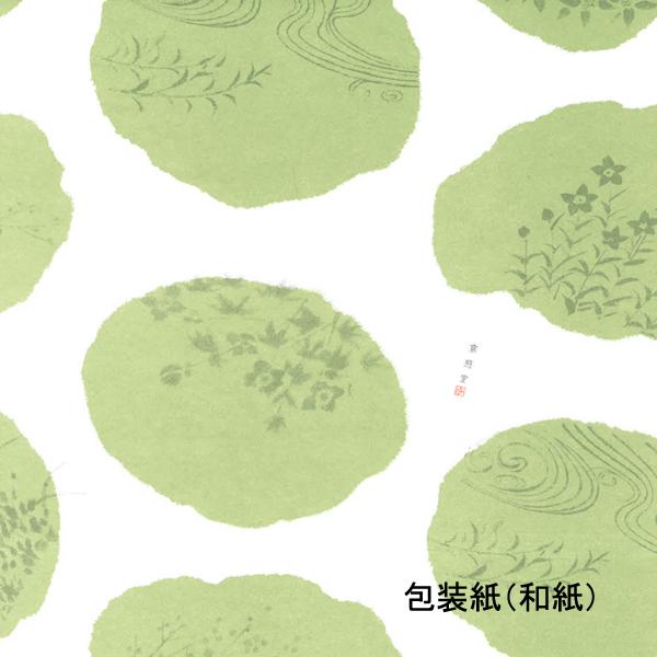 茶の葉煎餅 TSD