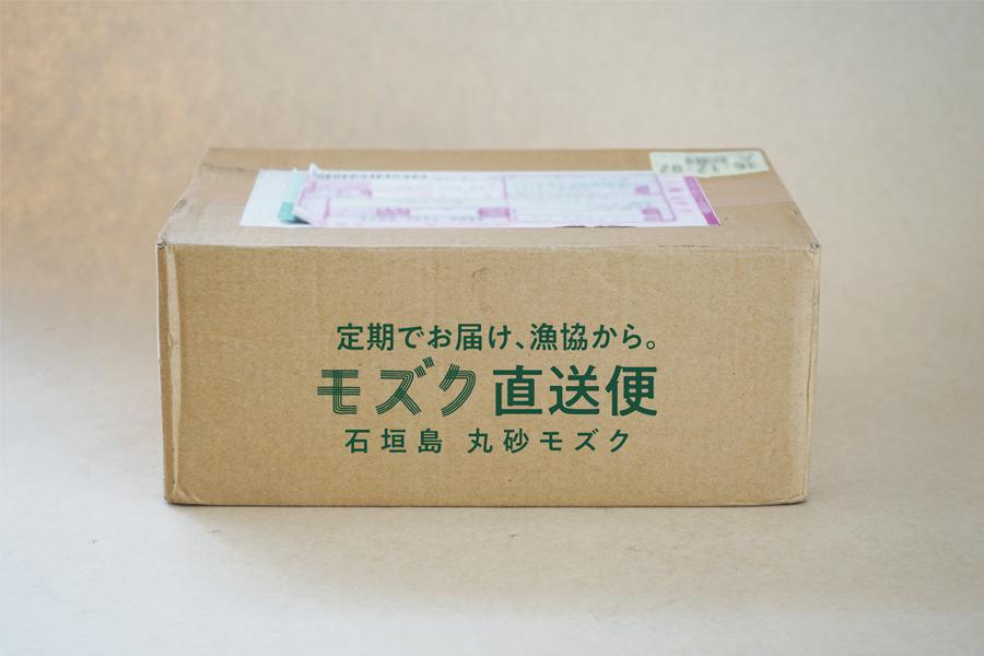 モズク直送便 塩蔵モズク500g×6袋【1か月】