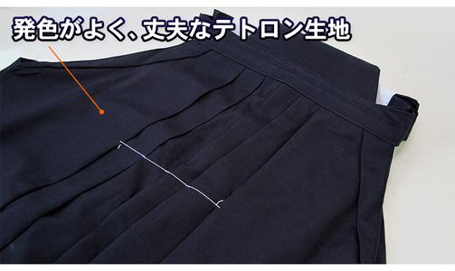 織刺風紺色ジャージ剣道着+上製テトロン剣道袴(紺・黒・白)