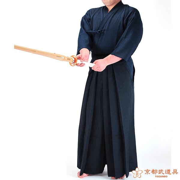 ジャージ剣道着+新特製テトロン剣道袴【剣道具・剣道着セット】