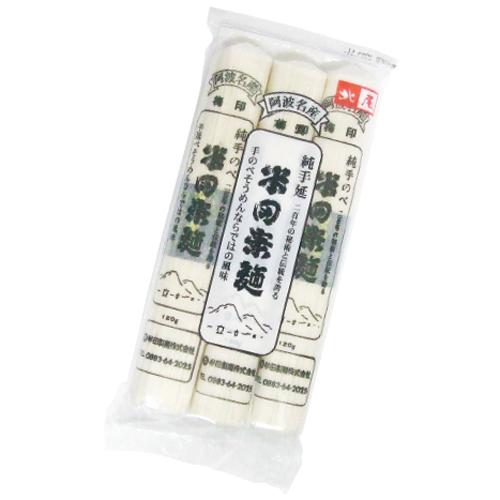 半田素麺 3束