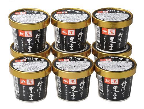 北尾のアイスクリーム 9個入 あ-1 (黒豆アイス×9個)