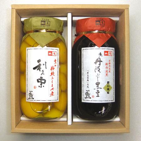 【化粧箱入】大瓶2種入