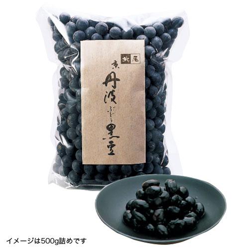 令和元年産 京・丹波ぶどう黒豆  (乾物)