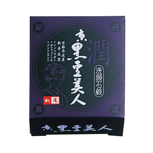 京・黒豆美人 100g