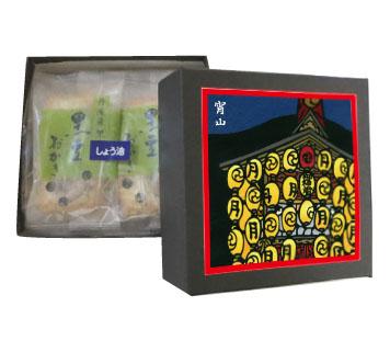 黒豆おかき 祇園祭 月鉾の小箱入