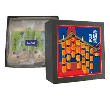 黒豆おかき 祇園祭 宵山の小箱入