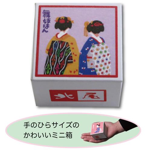 期間限定 黒豆ショコラ ブラック 箱の絵柄が選べます