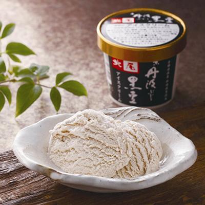 北尾のアイスクリーム 9個入 (黒豆アイス×9個)