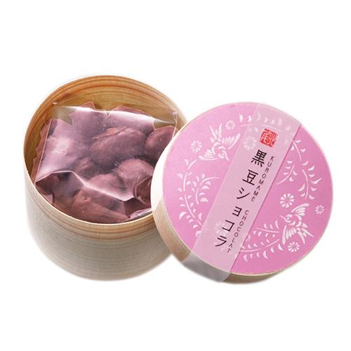 バレンタイン 黒豆ショコラ ルビー わっぱ入