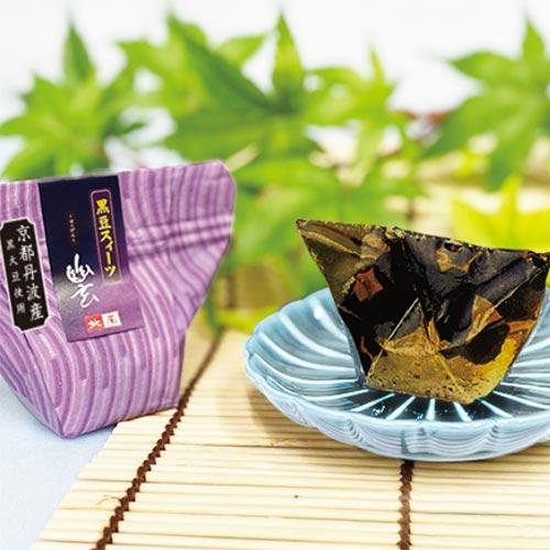幽玄・豆菓子10入