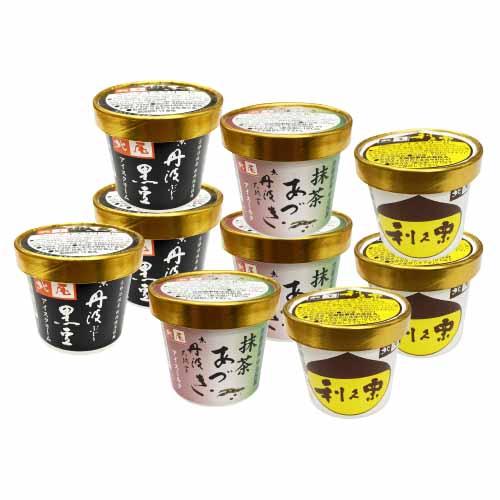 北尾のアイス9個入 (黒豆3個・抹茶あづき3個・利久栗3個)