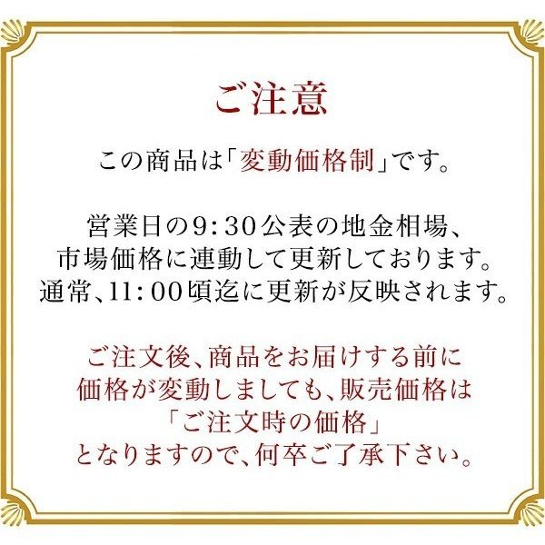 18金 K18 喜平リング 12面カットトリプル 23号 ソフトタイプチェーン 刻印入り