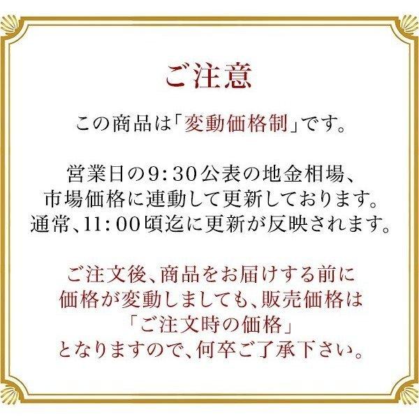 18金 K18 喜平リング 12面カットトリプル 19号 ソフトタイプチェーン 刻印入り