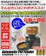 自動給餌器 猫 ペットフィーダー 電池セット 自動給餌機 自動えさやり器 タイマー設定 音声録音機能 餌入れ 給餌器 自動餌やり ペット 猫 犬 日本語 説明書付き