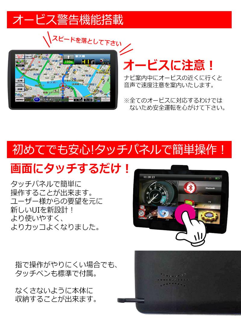 3年間 地図更新無料 2021年 地図データ 長く使える ポータブルナビ ポータブル カーナビ 7インチ オービス 動画 音楽 写真 AVI MP3 JPEG コストパフォーマンス