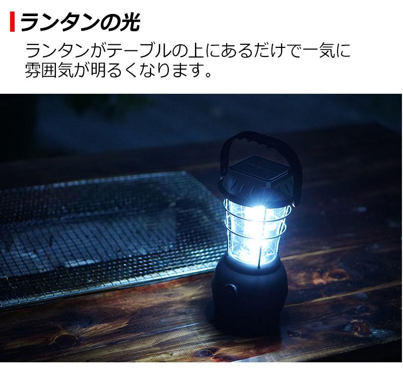 ランタン ソーラー ライト 63灯 バッテリー容量アップ 最新 改良モデル 懐中電灯 ソーラーランタン 充電式 キャンプ 防災 地震対策 登山 災害 停電 対策 手回し 充電 LED アウトドア 電池不要 USB BBQ 発電