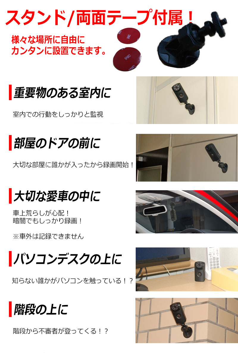 赤外線 防犯カメラ フルHD 小型 人体検知 人感センサー ワイヤレス SDカード録画 室内 小型カメラ 駐車場 車上荒らし 赤外線カメラ 監視カメラ 高画質 1080P 超小型 日本語マニュアル