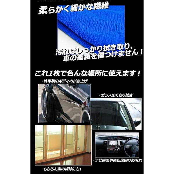 マイクロファイバー クロス ワイドタイプ 洗車 タオル 車内清掃にも最適 より大きくなって使いやすく 吸水力 もアップ 20枚セット