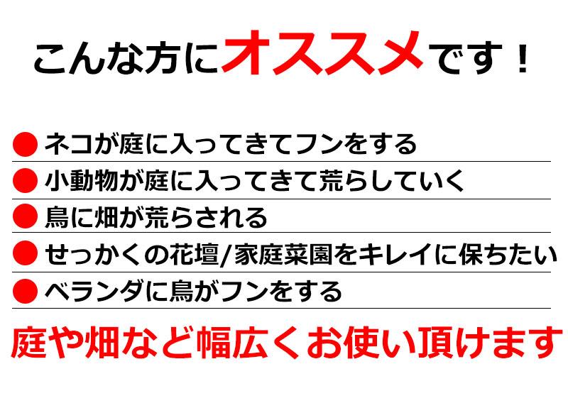 【4個セット】猫よけ 超音波 光で 動物 よせつけない 改良版 アニマルガーディアン 害獣 追い払う 動物避け ソーラー 太陽光パネル 猫 犬 ネズミ キツネ 鳥 ネコ ネコ避け 猫避け 鳥獣対策 USB充電 日本語マニュアル 日本語パッケージ