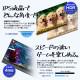 14.1インチ ポータブルモニタ ポータブルディスプレイ フルHD IPS miniHDMI USB Type C USB-C ポータブルモニター サブモニタ デュアルモニタ モバイルディスプレイ ミラーリング ノートパソコン Switch PS4 FireTV Chromecast