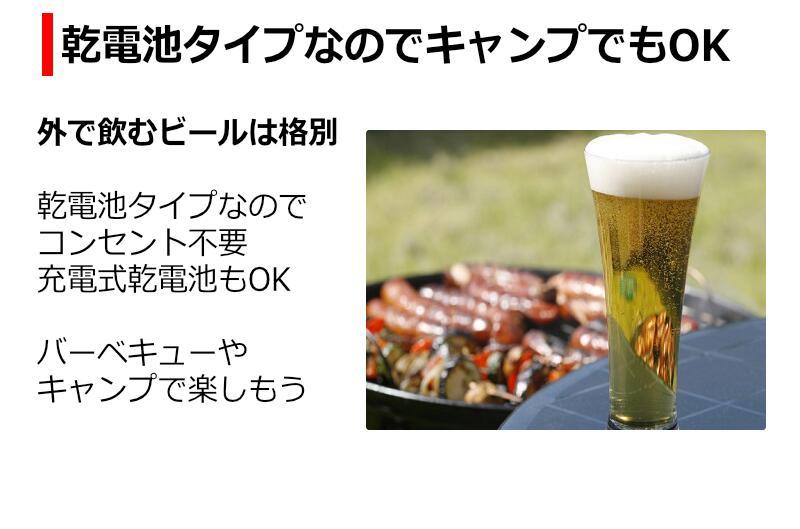 ビールサーバー 家庭用 超音波式 スタンド型 美味しい ビール 泡 きめ細かい泡 ご自宅 で ビアホール の味わいを クリーミー 保冷剤 1セット付属 家飲み ティーズ キリン アサヒ サントリー どの銘柄もご利用可能
