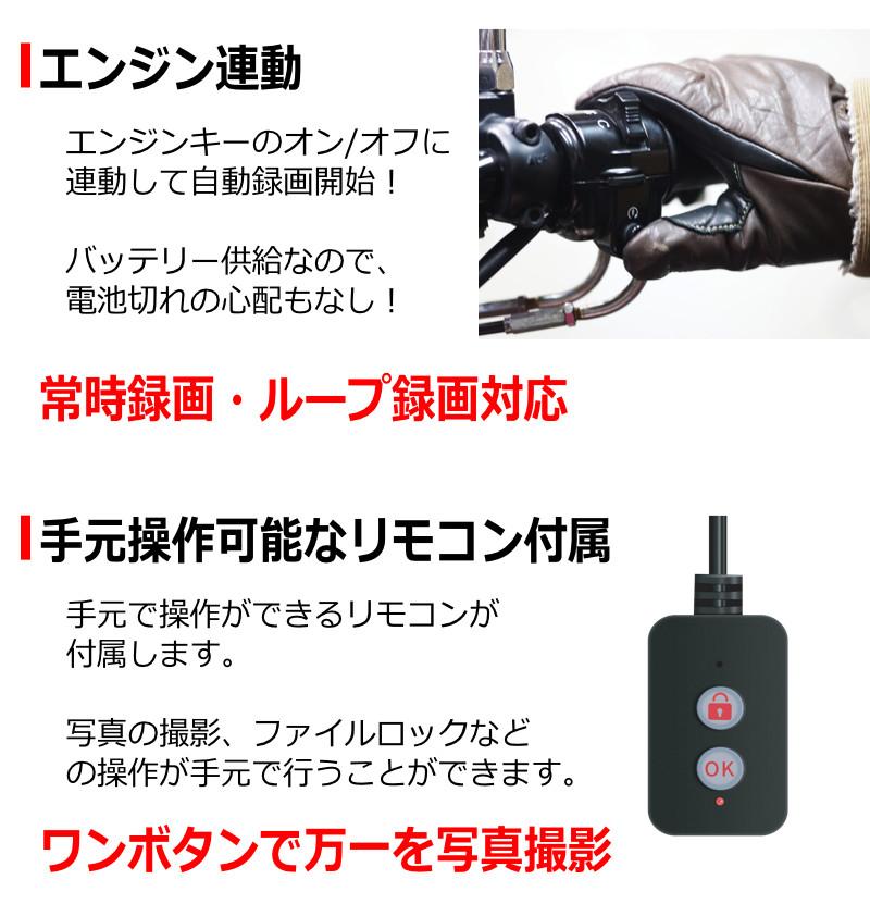 バイク用ドライブレコーダー 前後 2カメラ 4インチ 液晶 タッチパネル GPS フルHD スーパーキャパシタ 防水 防塵 IP65 1年保証 バイク オートバイ 原付 ドラレコ 録画
